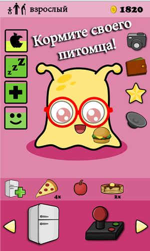 Moy: Virtual pet game