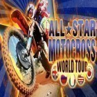 Avec le jeu Magic Christmas gifts pour Android téléchargez gratuitement All star motocross: World Tour sur le portable ou la tablette.