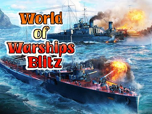 Télécharger World of warships blitz gratuit pour iPhone.