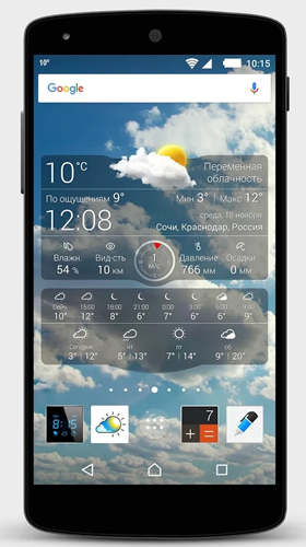 La capture d'écran Weather by Apalon Apps pour le portable et la tablette.